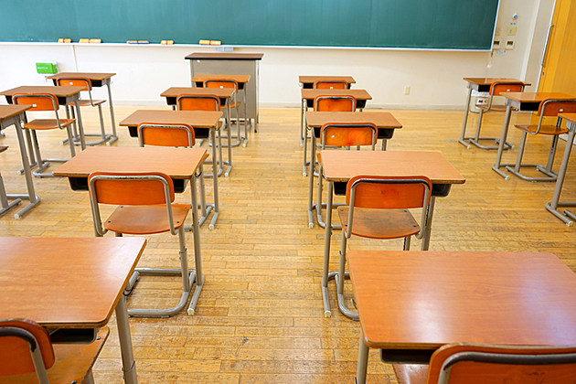 School classroom in Japanese high school